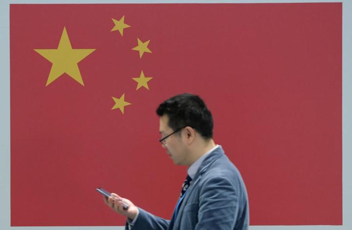 هكذا تخطط الصين لتكون قوة تكنولوجية كبيرة عالميا