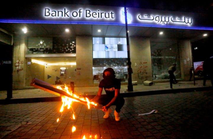 أزمة لبنان المالية تتعمق.. هل توجد حلول في الأفق؟
