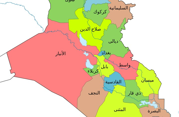 تفاصيل احتضان الإمارات لاجتماع بحث تقسيم العراق لأقاليم