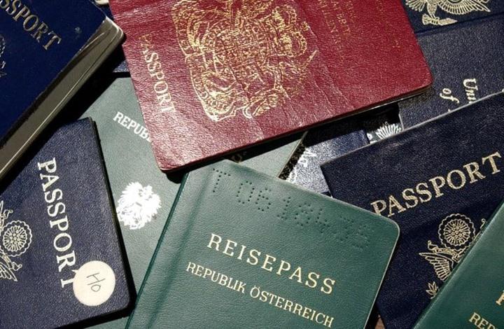 تعرف إلى أفضل جوازات السفر في العالم لعام 2020 (إنفوغراف)