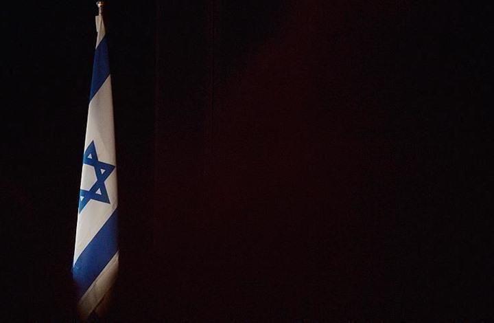 """دبلوماسي إسرائيلي يحذر من تبدد حلم """"الدولة اليهودية"""""""