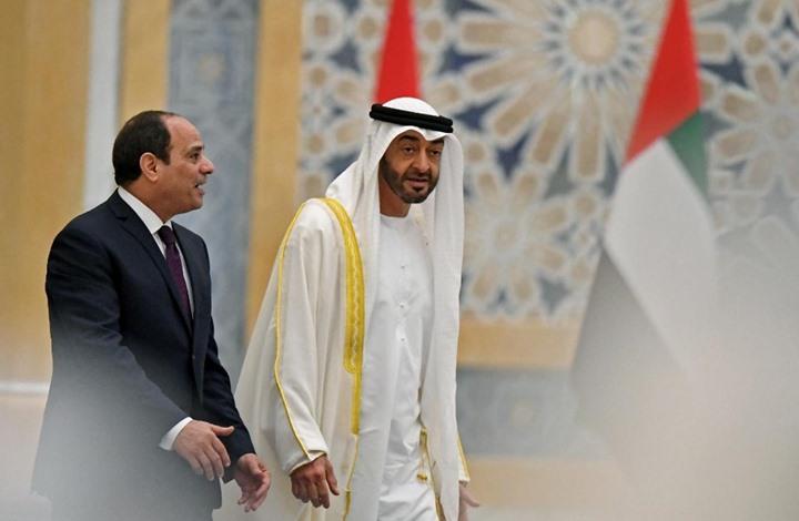 قراءة بمستقبل علاقة مصر بالإمارات.. هل يشوبها الخلاف؟