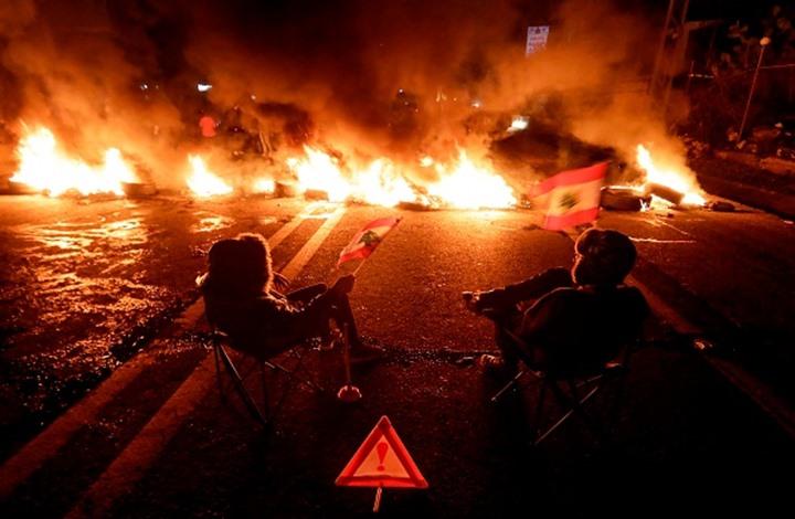 صحيفة: 2020 الأسوأ على لبنان منذ الحرب الأهلية