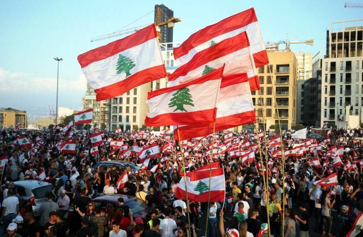 مجموعة دولية تدعو حكومة لبنان بالإسراع لاعتماد حزمة إصلاحات