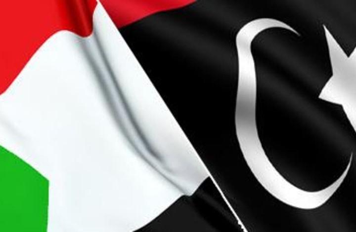 تقارب الوفاق الليبية مع الخرطوم.. ماذا عن المرتزقة السودانيين؟