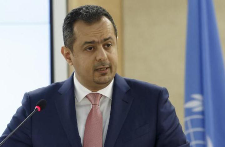 مسؤول يمني: بدء مشاورات تشكيل الحكومة المقبلة