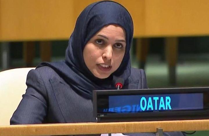 """قطر تدعو إلى إدانة """"التدابير غير الشرعية"""" لدول الحصار"""