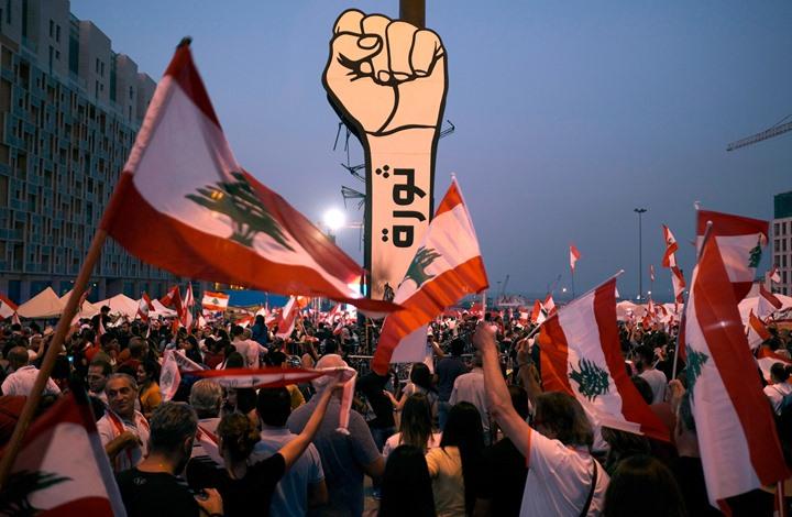"""هل تخرج احتجاجات لبنان عن السيطرة؟.. """"ثورة جياع بالأفق"""""""