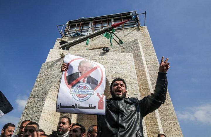 """هذه ردود الفصائل الفلسطينية قبيل إعلان """"صفقة القرن"""""""