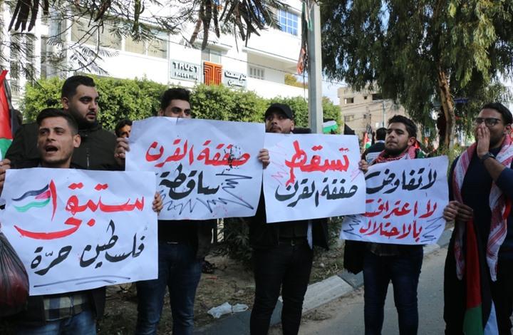 """مواجهات مع الاحتلال بـ""""يوم الغضب"""" رفضا لـ""""صفقة القرن"""""""
