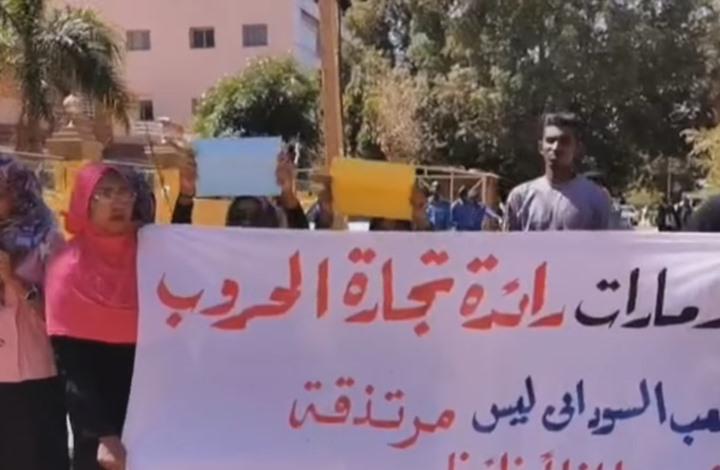 السودان يتحرى نقل سودانيين من الإمارات للعمل في ميناء نفطي ليبي
