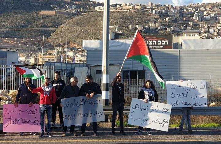 باحث: الإمارات قد تتدخل بالمشهد الفلسطيني في الداخل