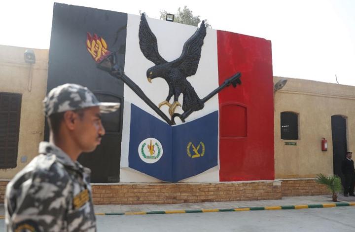 إصابات بكورونا في سجن تحقيق طرة بمصر وسط تعتيم أمني