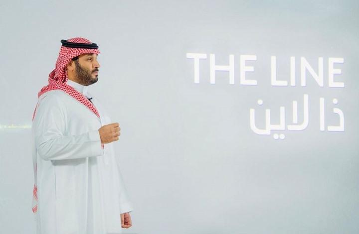 """إيكونوميست: هل يظل مشروع """"ذا لاين"""" السعودي على الورق؟"""