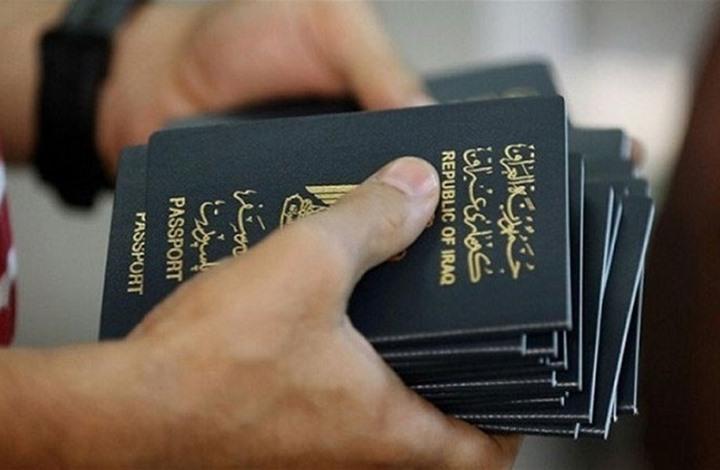 هيئة رسمية: آلاف الأجانب حصلوا على الجنسية العراقية بالتزوير