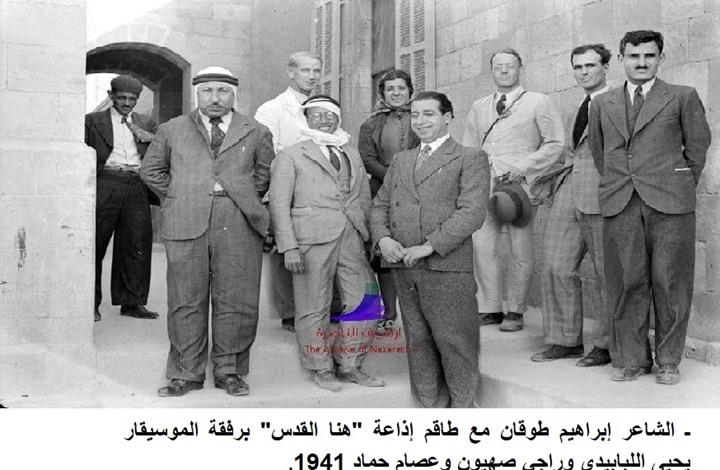 أسماء مؤسسة للهوية وللتاريخ الثقافي الفلسطيني