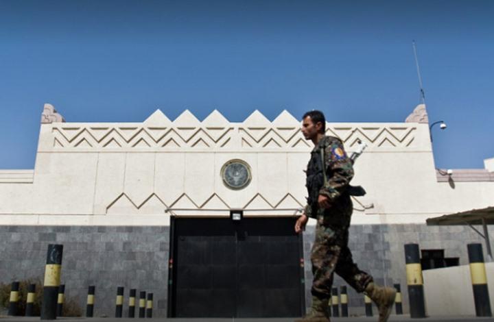 مظاهرة لجماعة الحوثي أمام سفارة أمريكا ضد تصنيفها إرهابية