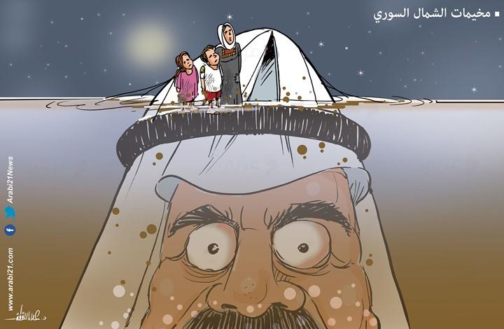 مخيمات الشمال السوري