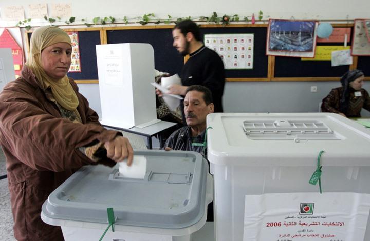 """""""المجتمع المدني"""" تهدد بالامتناع عن رقابة الانتخابات الفلسطينية"""