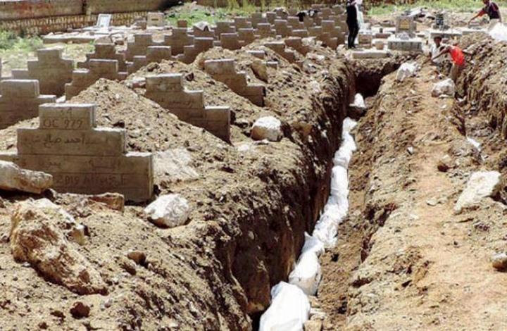 """اليمن.. """"الحوثي"""" تهدّد بدفن عشرات الجثث بصورة جماعية"""