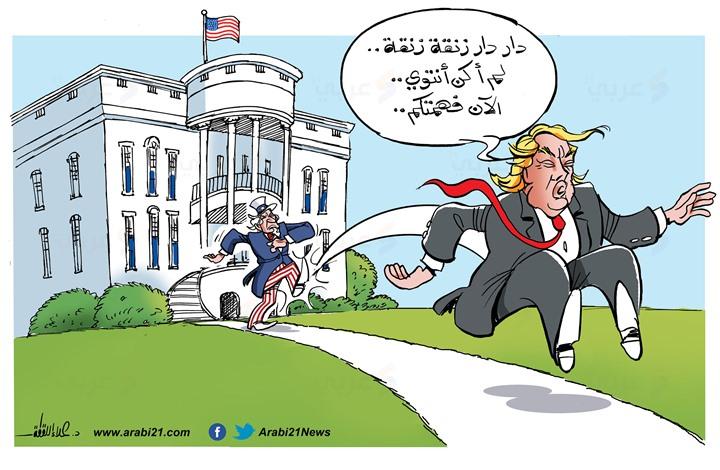 رحيل ترامب