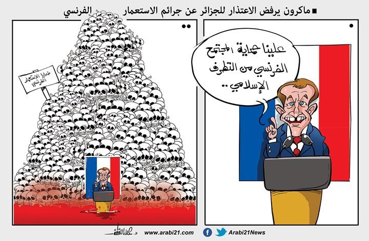 ماكرون وشهداء الجزائر..