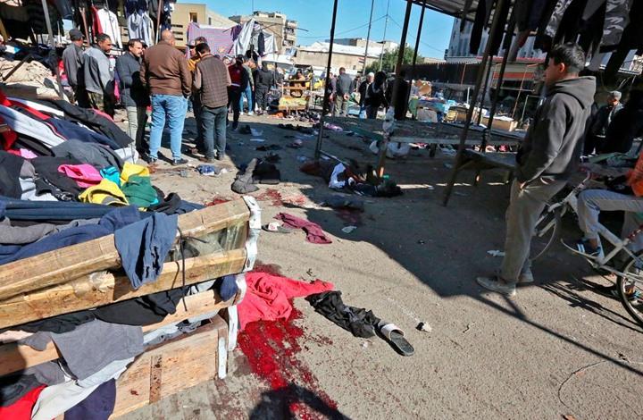 تسريب عن انتحاري بتفجير بغداد.. وهذه قصة شقيقين من الضحايا