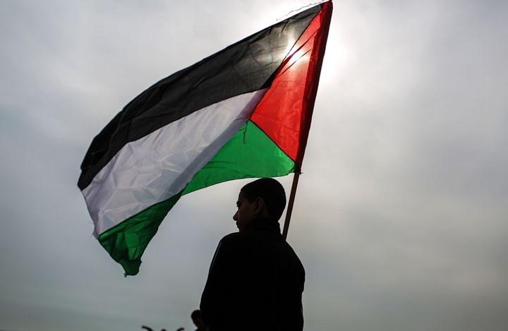 حضور قوي لفلسطين في المنتدى الاجتماعي العالمي لعام 2021