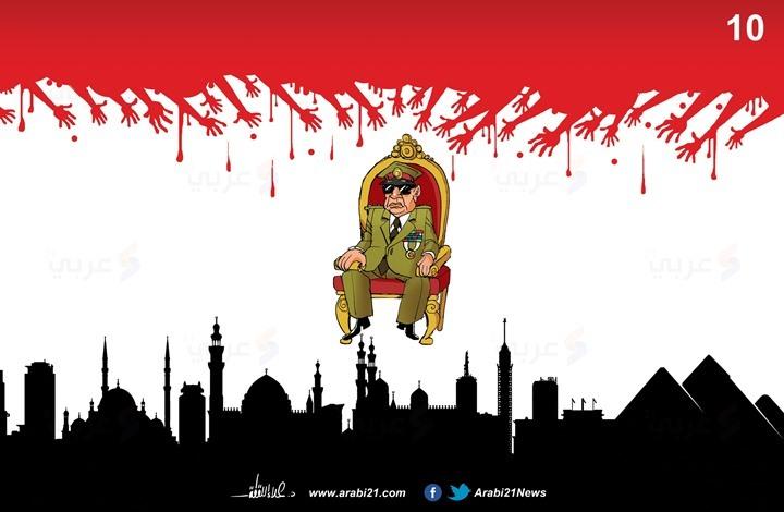 يناير وحكم العسكر بمصر..