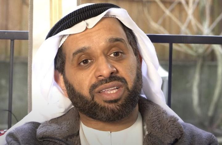 معارض إماراتي يطلق حملة لرفع حظر السفر عن ابنه المريض