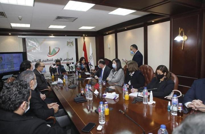 """فتح تحقيق مع مواقع وصحف مصرية بسبب مواد """"غير أخلاقية"""""""