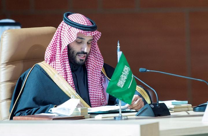 FT: محمد بن سلمان بحاجة لعمل المزيد بعد المصالحة