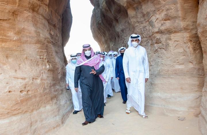 مجلة أمريكية: المصالحة الخليجية تجمع شمل العائلات والمنطقة