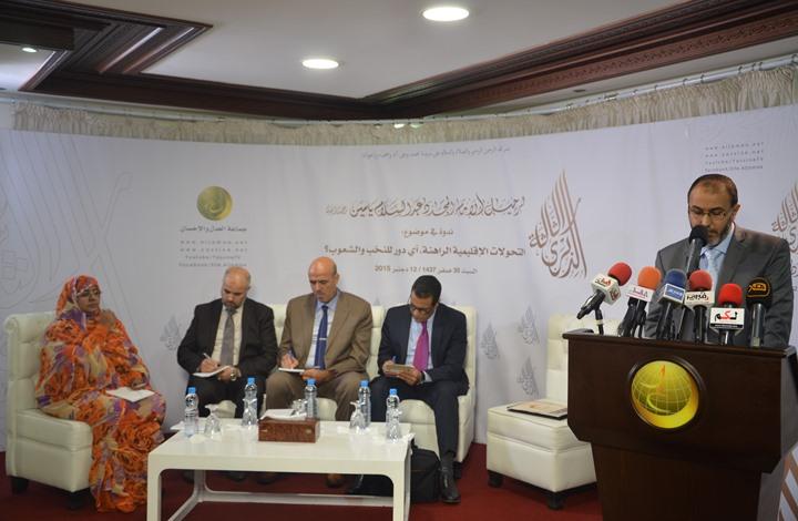 """وزارة التعليم بالمغرب تستأنف فصل نشطاء """"العدل والإحسان"""""""