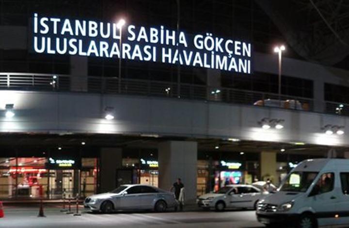 وفاة و157 إصابة بانشطار طائرة بعد هبوطها في اسطنبول (شاهد)