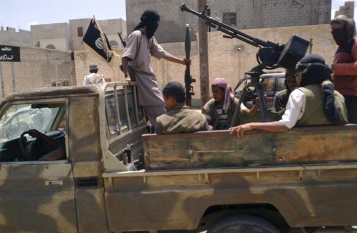 واشنطن تصنف يمنيين اثنين بقائمة داعمي تنظيم القاعدة