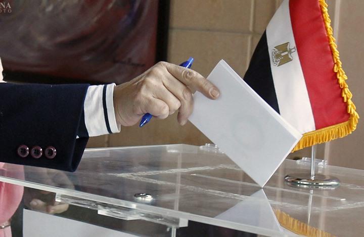 """منظمة دولية تستنكر حجب مصر موقع """"باطل"""""""