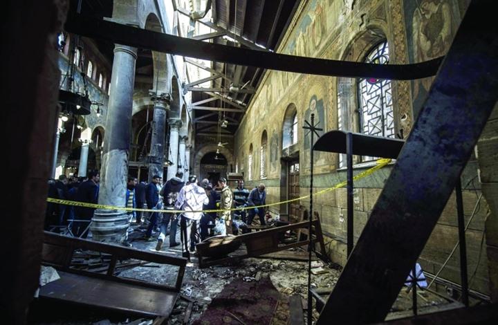 التايمز: ما هي دلالات تفجير الكنيسة في القاهرة؟