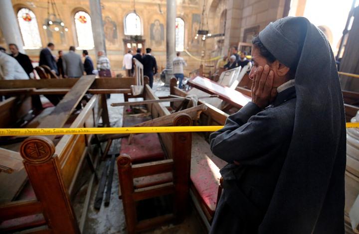 """""""انكشفت لعبتك"""" بعد إعلان السيسي عن المتهم بتفجير الكنيسة"""