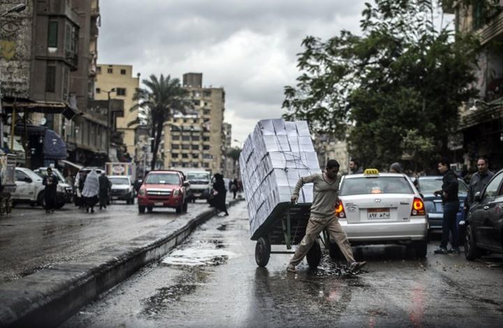 النمو الاقتصادي بمصر ينكمش.. وارتفاع في التضخم