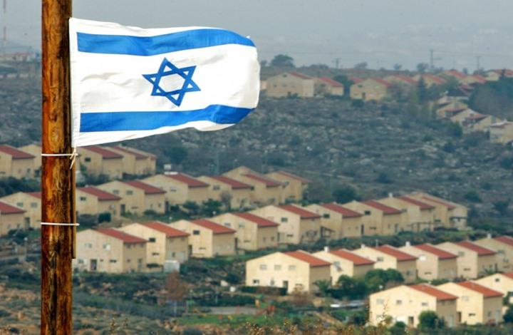 إسرائيل تشن هجوما ضد نيوزيلندا والسنغال وتستدعي سفيريها