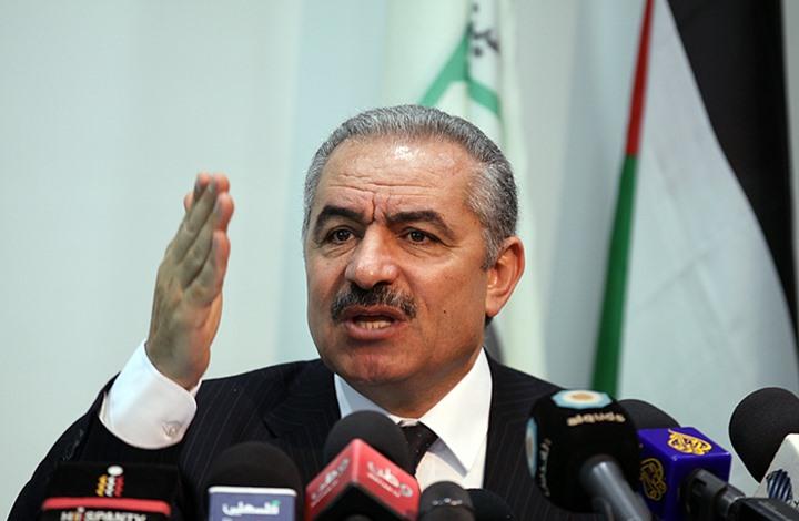 """هل تكرس حكومة """"اشتية"""" الانفصال بين غزة والضفة؟"""