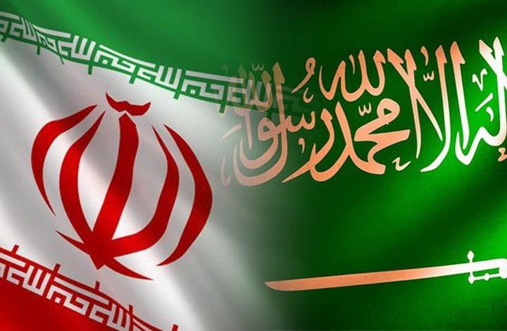 صحيفة تكشف عن محادثات سعودية-إيرانية في بغداد