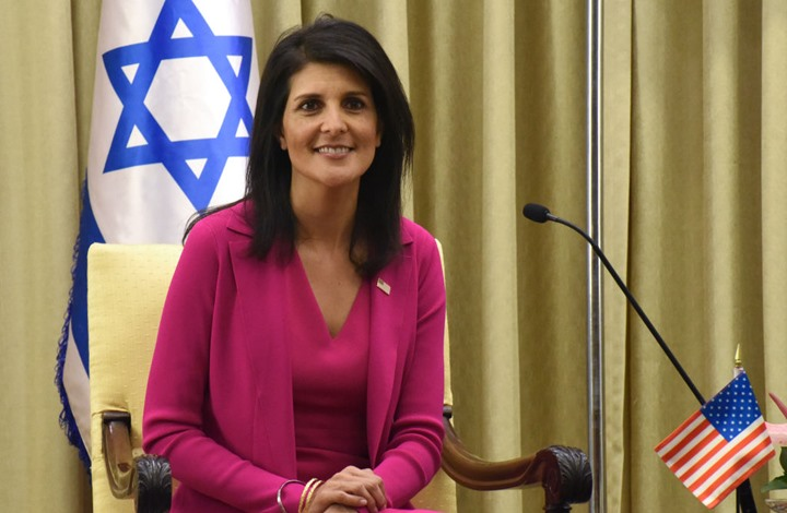 هكذا كرمّت واشنطن الدول المؤيدة لموقفها بشأن القدس (صور)