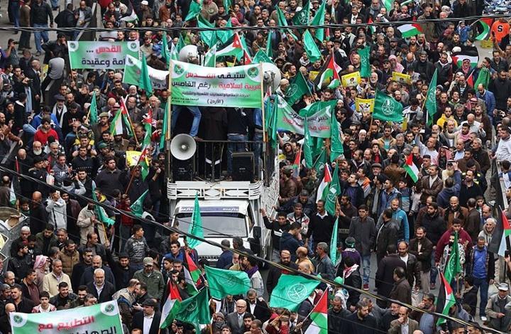 مسيرة في عمان رفضا لقرار ترامب بشأن القدس