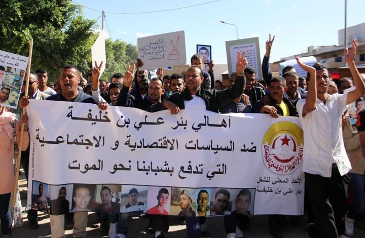 تونس 2017.. تذبذب سياسي اقتصادي وتتويج رياضي