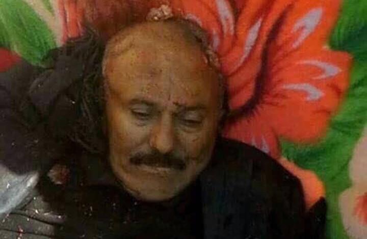 الحوثيون يؤكدون مقتل علي صالح ويبثون صورا لجثته (شاهد)