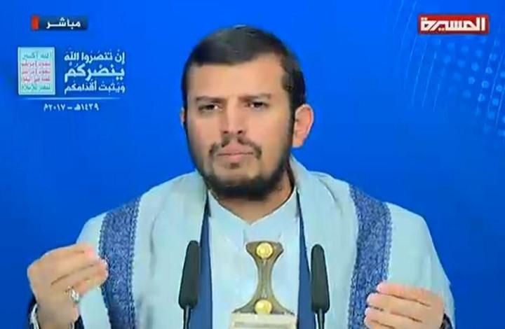 الحوثي: مقتل صالح حدث تاريخي ألحق هزيمة بالعدوان (شاهد)