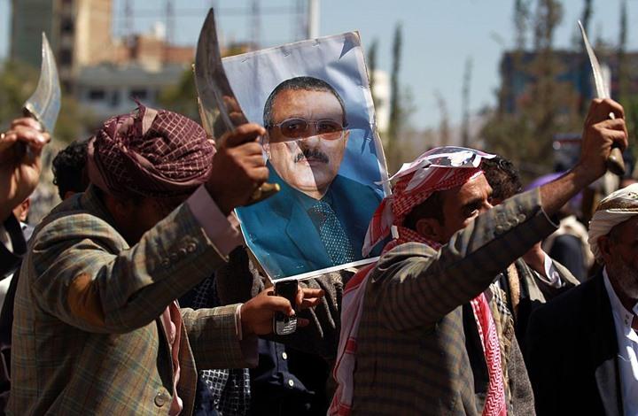 ما مصير حزب المؤتمر بعد عامين على اغتيال صالح؟