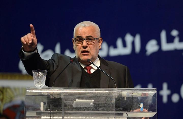 ابن كيران: حفتر خيّر الشعب الليبي بين حكمهم أو أن يقتلهم
